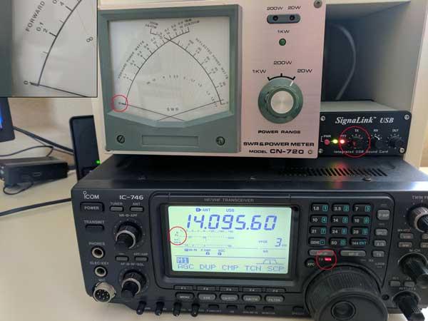 Icom 746 Transmitting at min power.